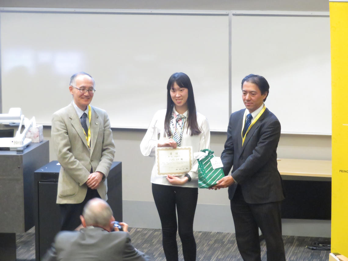 Cindy Xia, in the intermediate category