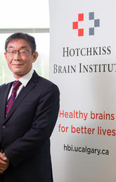 David Park is the director of the Hotchkiss Brain Institute, effective Sept. 1, 2018.
