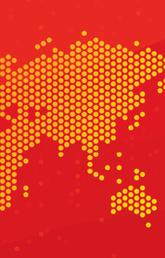 Global Engagement Plan 2020-25