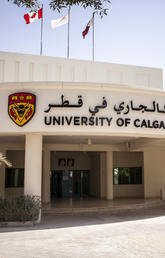 University of Calgary in Qatar exterior