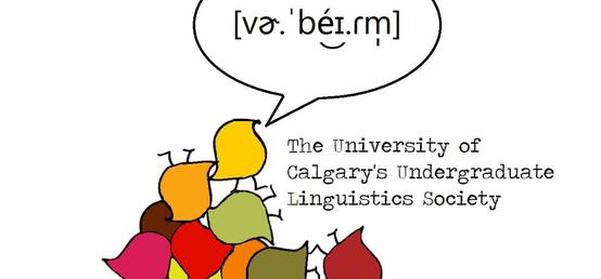 Verbatim's Annual Research Symposium
